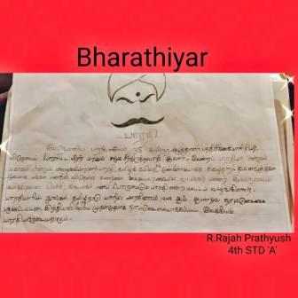Apr 15th Bharathiyar Pic V1