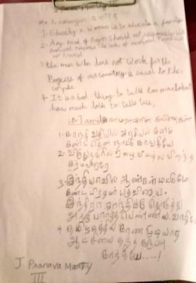 Pranavamoorthy J 02